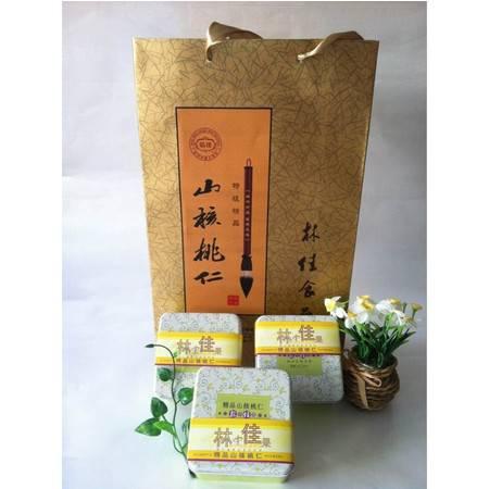林佳精品山核桃仁礼盒