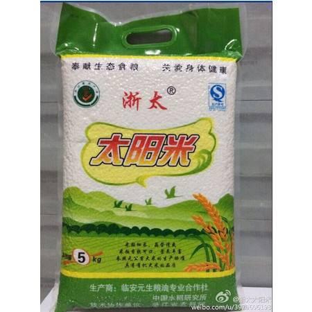 5kg浙太牌太阳米