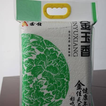 金玉香5kg/袋非转基因大米 晶莹饱满稻米 柔软温润香米2014年新米