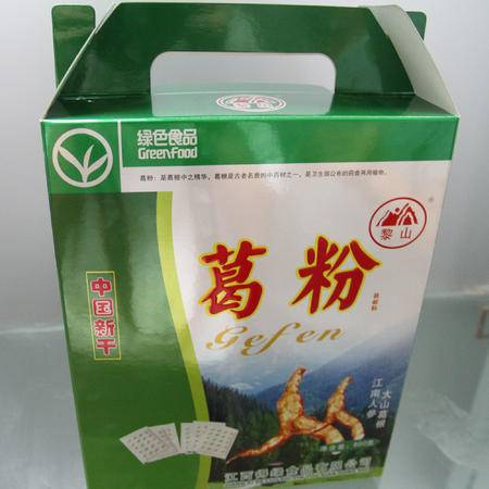 新干特产 绿色食品 黎山葛粉 小包装 即冲可食用 800g