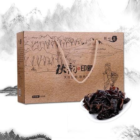 鲜味菌秋韵印象礼盒280克