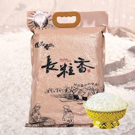 煜品香五常长粒香米5kg(新袋装)