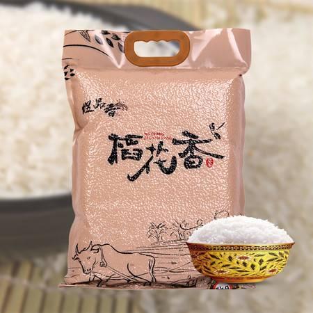 煜品香五常稻花香米5kg(新袋装)