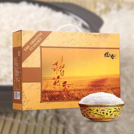 煜品香五常稻花香米5kg(精装)