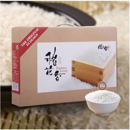 煜品香五常稻花香米5kg(普装)