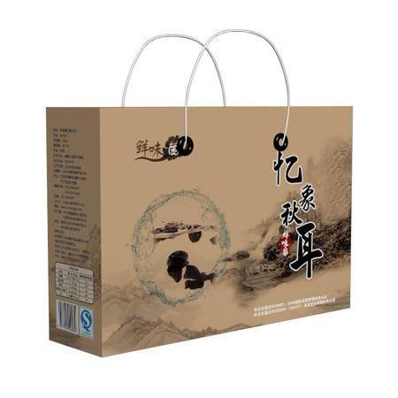 鲜味菌忆象秋耳木耳礼盒