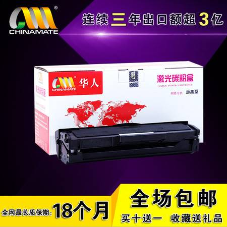 CM硒鼓 三星D101 MLT D101S耗材 Samsung SCX3400 2160