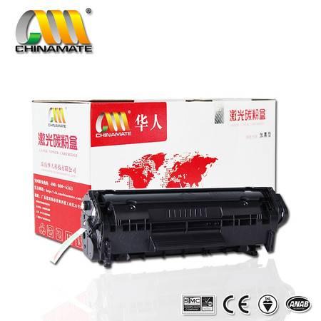 CM HP 2612A 硒鼓 1020 M1005 HP1010 HP1005 2612易加粉