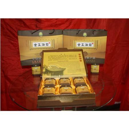 金玉滁菊标准礼盒
