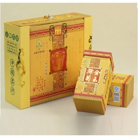 原产地保护产品--金玉滁菊--特级贡品--精装220克