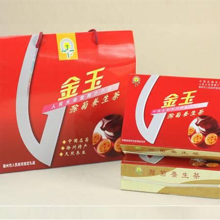 原产地保护产品--金玉滁菊---养生茶---40包