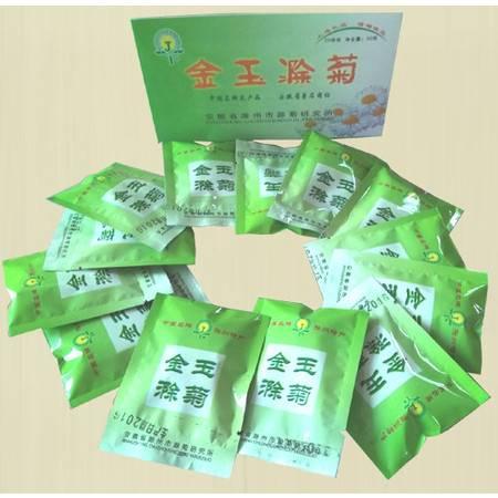 原产地保护产品--金玉滁菊--简装小袋包装--50克