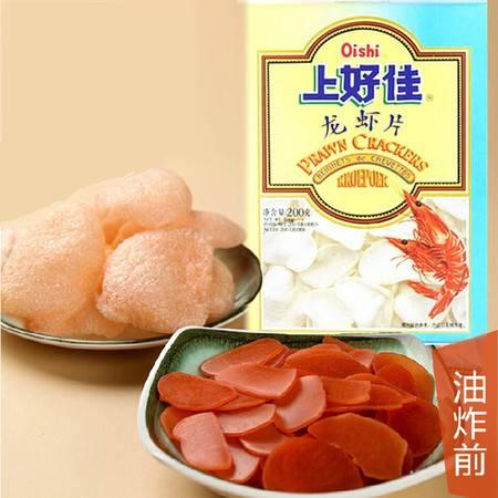 【天津特产】上好佳精品 生手工油炸龙虾片200g*4 礼盒装