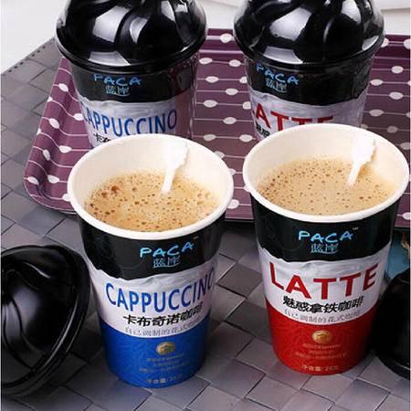 【天津特产】蓝岸PACA速溶咖啡25g*4 三种口味随机发货