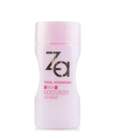 包邮 专柜正品Za 姬芮多元水活蜜润乳液 150ml 保湿 适合干性肌肤