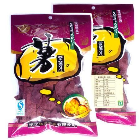 紫薯片 烤番薯片 浙江天台特产小吃特产美食休闲零食传统糕点点心