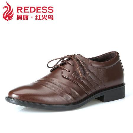 奥康红火鸟 春季新款尖头系带男士商务皮鞋 舒适透气正装皮鞋男潮