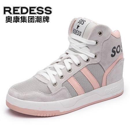 奥康红火鸟春季新款时尚高帮鞋内增高运动休闲潮流女鞋