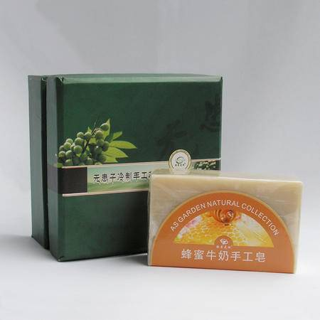 【江西农商】拓普克林高级手工蜂蜜牛奶冷制皂美白保湿修护皮肤深度清洁