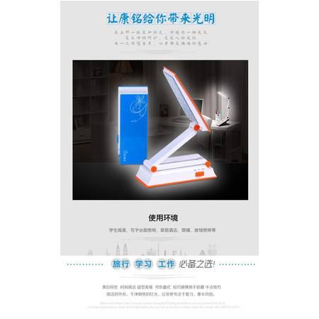 【江西农商】康铭正品KM-6653C充电台灯LED照明护眼灯学生宿舍学习灯应急灯