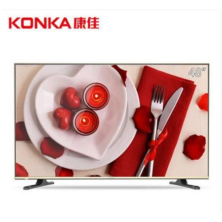 【江西农商】Konka/康佳 A48F 48英寸十核智能网络液晶平板电视