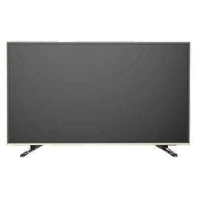 【江西农商】康佳(KONKA) LED49R70U 49英寸R70U升级版 4K超高清LED液晶电视