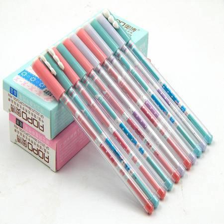 [江西农商]奥博 12色闪光笔 水彩笔 荧光笔 中性彩色笔一盒12支