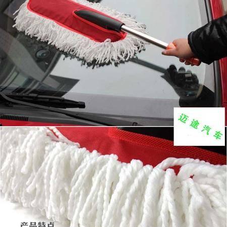 【江西农商】汽车蜡拖 伸缩蜡 洗车刷擦车拖把洗车拖把 汽车清洁用品厂家直销