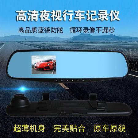 [江西农商]高清超薄车载后视镜行车记录仪汽车载行车记录仪循环录影2.8蓝屏