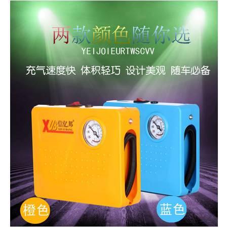 【江西农商】新款便携式充气泵车载充气泵汽车轮胎打气泵轮胎充气泵带灯冲气泵
