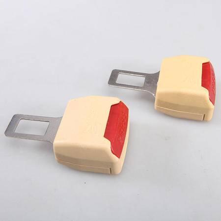 【江西农商】对装通用安全带卡扣对装 两色可选汽车用改装用品