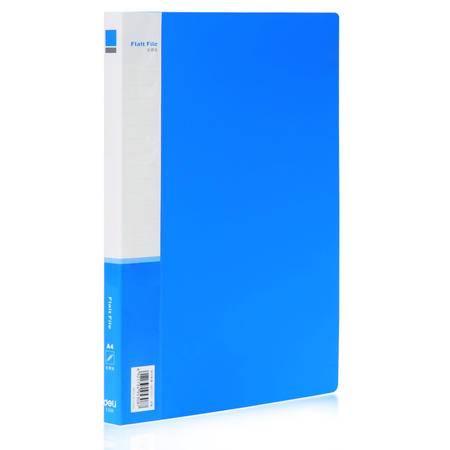 【江西农商】得力文具 得力5308 A4 8寸长押夹加插袋文件夹档案夹 单夹