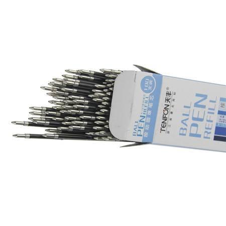 【江西农商】圆珠笔笔芯 通用107笔芯批发 红兰黑笔芯 好写不断油