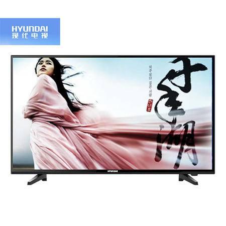 【江西农商】康佳现代智能电视LED43H90A阿里云电视10核芯技术无线WIFI