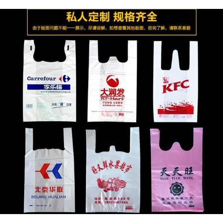 汉宝超市购物袋中号30(+16)*48新料低压膜超级结实