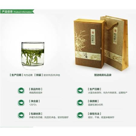 【浙江特产】西湖龙井2016年雨前新茶茶农直销特二级250g礼盒装