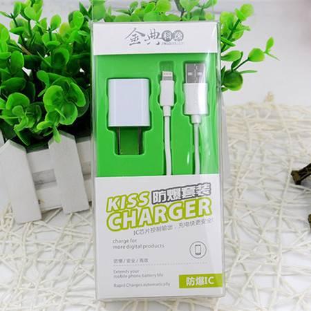 经典科逸B04 iPhone5/6充电套装 防爆套装 IC芯片控制输出 充电更快更安全