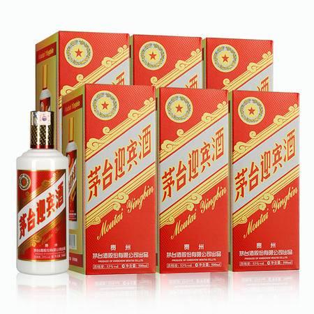 茅台迎宾酒(新包装) 53度500ml*6 酱香型白酒