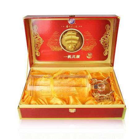 茅台镇 一帆风顺(玻璃帆) 52度1.5L 3斤礼盒装 浓香型白酒
