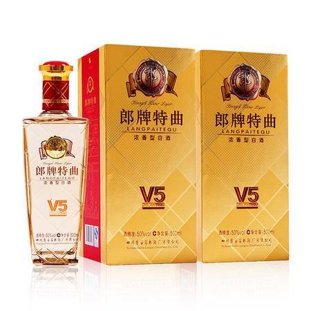 郎酒 郎牌特曲 V5 50度 500ml*2 浓香型白酒