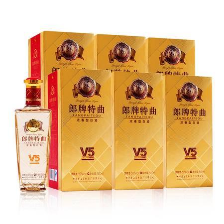 郎酒 郎牌特曲 V5 50度500ml*6 整箱 浓香型白酒