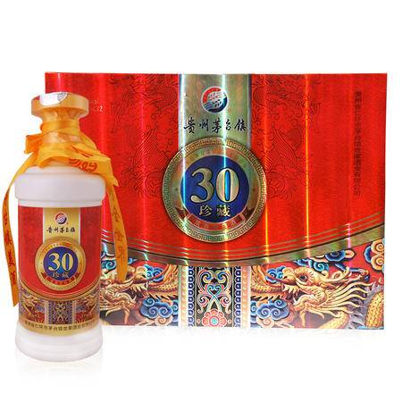 茅台镇 30年珍藏 52度500ml*2瓶 礼盒装 浓香型白酒