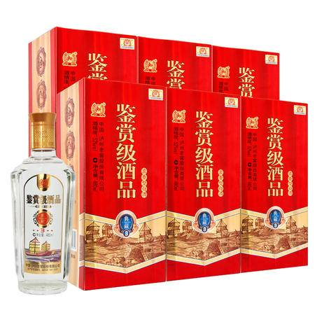 泸州老窖 鉴赏级酒品 典藏3年 52度480ml*6 整箱装 浓香型白酒