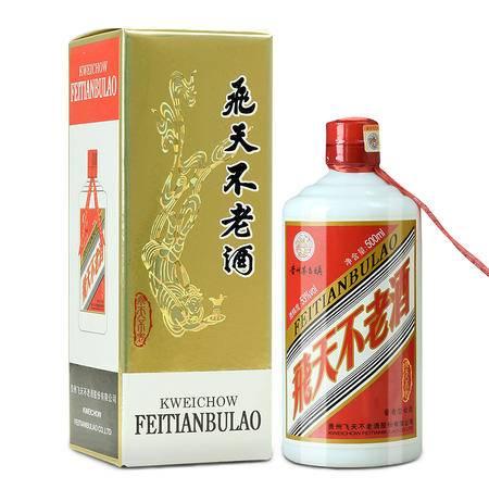 贵州茅台镇 53度 飞天不老酒 500ml  酱香型白酒