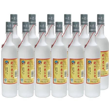 42度 衡水老白干 大磨砂 500ml*12 整箱 老白干香型白酒