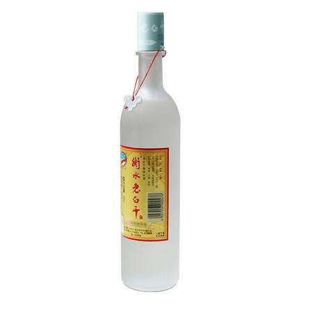 42度 衡水老白干 大磨砂 500ml 老白干香型白酒