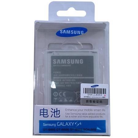 三星 S4 原装手机电池