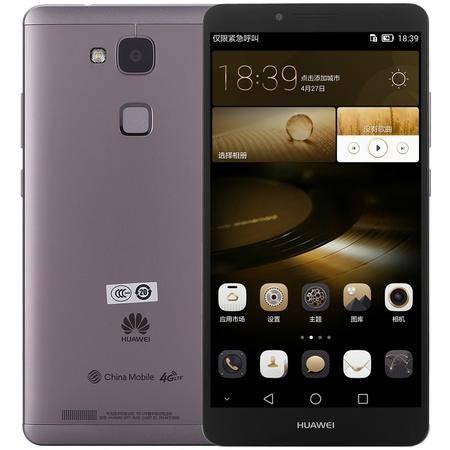 华为 MATE7 标配版 移动4G手机 黑色 优惠套装送钢化膜