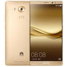 华为 MATE8 全网通 移动联通电信4G手机 香槟金色 64G 套装送钢化膜