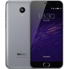 魅族 魅蓝2 电信4G手机 灰色